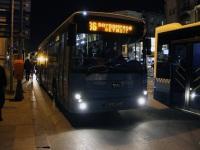 Стамбул. BMC Belde 34 GR 5749