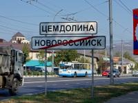 Новороссийск. ЗиУ-682Г-012 (ЗиУ-682Г0А) №22