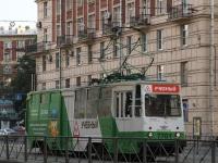 ЛМ-68М №7701