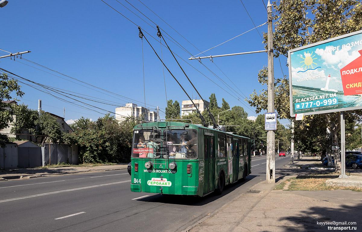 Одесса. ЗиУ-682В-012 (ЗиУ-682В0А) №844