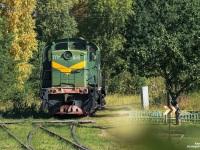 Приозерск. ТГМ4А-1615