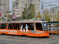 Смоленск. 71-623-01 (КТМ-23) №238