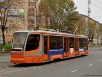 Смоленск. 71-623-00 (КТМ-23) №249