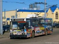 Гродно. АКСМ-20101 №145
