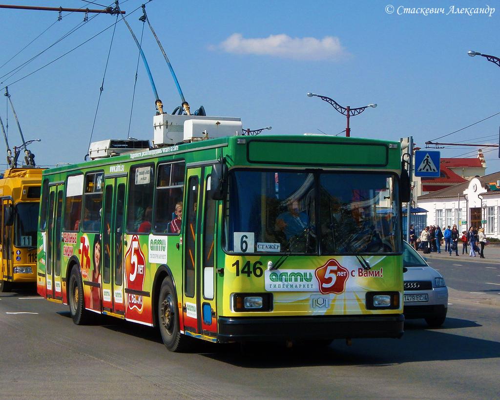 Гродно. АКСМ-20101 №146
