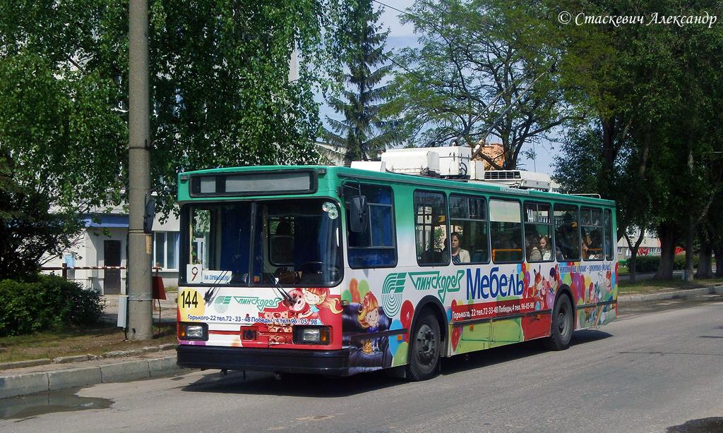 Гродно. АКСМ-20101 №144