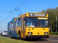 Гродно. АКСМ-20101 №76