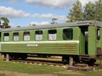 Переславль-Залесский. Пассажирский вагон ПВ40Т (сувенирная лавка)