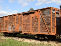 Переславль-Залесский. Крытый товарный вагон