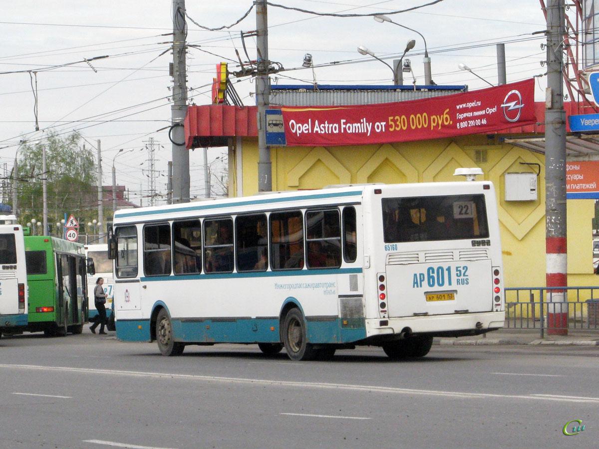 Нижний Новгород. ЛиАЗ-5256.26 ар601