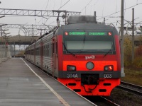 Санкт-Петербург. ЭТ4А-003