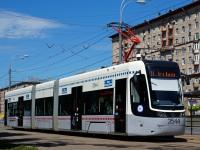 Москва. 71-414 №3544