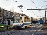 Москва. 71-608К (КТМ-8) №5015, 71-608К (КТМ-8) №5075