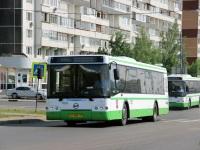 Москва. ЛиАЗ-5292.22 ес009