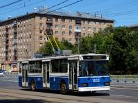Москва. АКСМ-20101 №1830