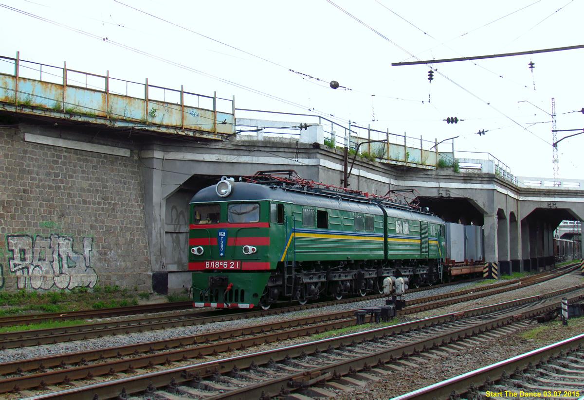 Харьков. ВЛ8м-621