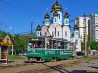 Харьков. Tatra T6B5 (Tatra T3M) №4566