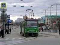 Екатеринбург. Tatra T6B5 (Tatra T3M) №733