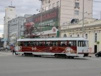 Екатеринбург. Tatra T3SU №535