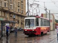 Москва. 71-134А (ЛМ-99АЭ) №3026