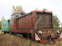 Гусь-Хрустальный. ТУ7-1677