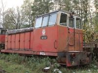 Гусь-Хрустальный. ТУ7А-3311