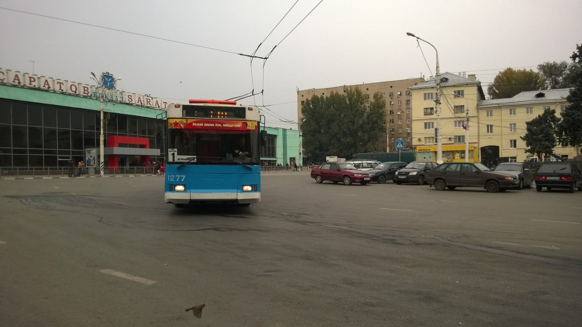 Саратов. ТролЗа-5275.05 №1277