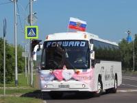 Комсомольск-на-Амуре. Kia Granbird Super Premium в303ст