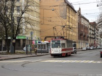 Санкт-Петербург. ЛМ-68М №5445