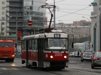 Москва. Tatra T3 (МТТА-2) №2313