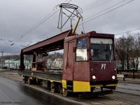 Смоленск. ТК-28 №РТ