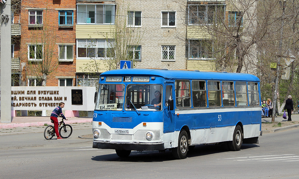 Амурск. ЛиАЗ-677М н510кк