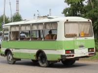 Амурск. ПАЗ-3205 а384ам