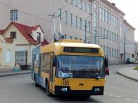 Гродно. АКСМ-32102 №103