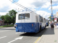 Донецк. ЗиУ-682Г00 №1703
