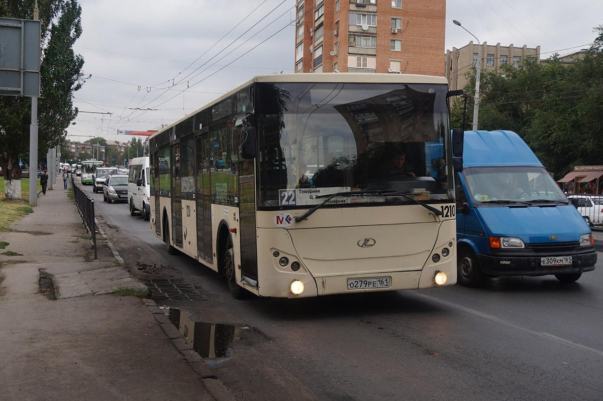 Ростов-на-Дону. РоАЗ-5236 о279ре