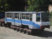 Таганрог. 71-608К (КТМ-8) №5072