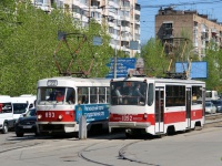 Самара. 71-405 №1092, Tatra T3SU №893
