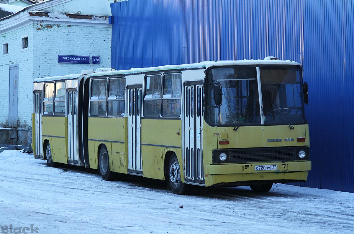 Москва. Ikarus 280.33 с720мм