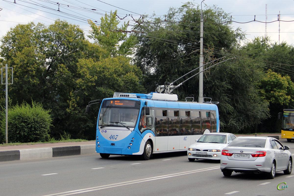 Белгород. АКСМ-420 №467
