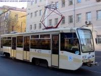 Москва. 71-619К (КТМ-19К) №4272