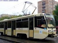 Москва. 71-619К (КТМ-19К) №4275