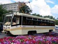Москва. 71-619К (КТМ-19К) №4277