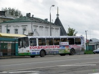 Арзамас. ЛиАЗ-5256.36 ау201