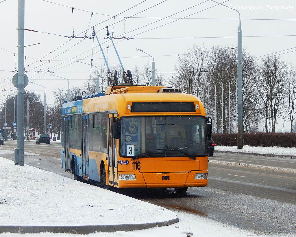 Гродно. АКСМ-321 №116