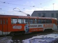 РВЗ-6М2 №21