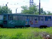 Хабаровск. 71-605 (КТМ-5) №379