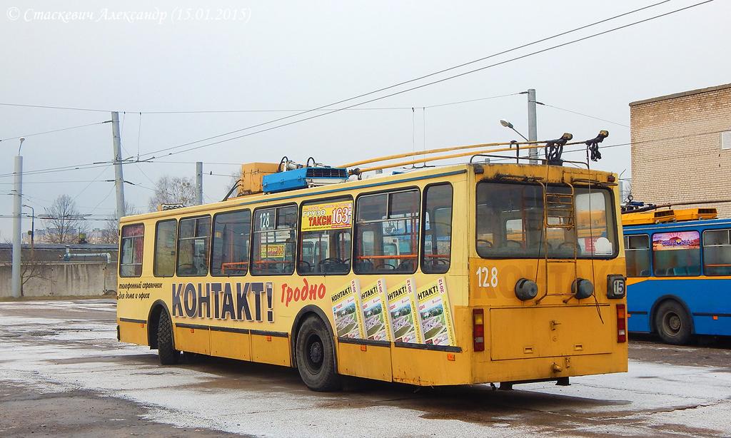 Гродно. АКСМ-20101 №128