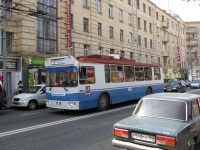 Москва. ЗиУ-682Г-016.02 (ЗиУ-682Г0М) №3138