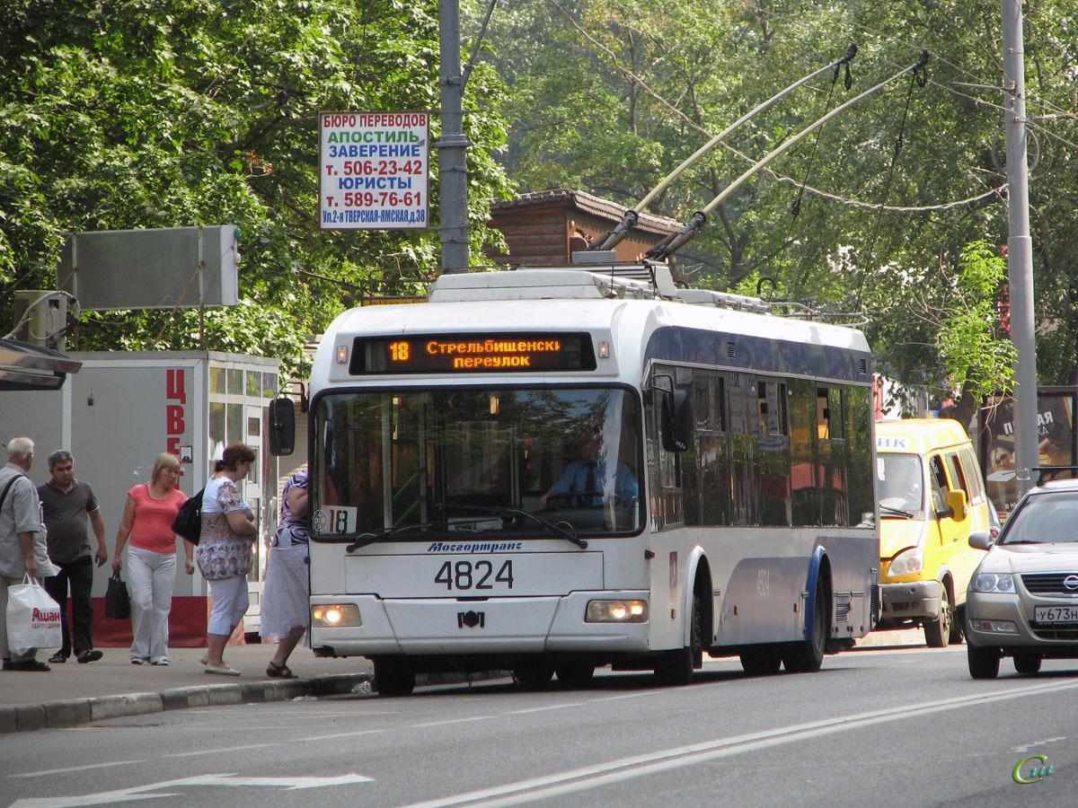 Москва. СВАРЗ-6235.01 (АКСМ-321) №4824